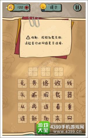 必赢亚洲766net手机版 5