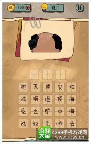必赢亚洲766net手机版 8