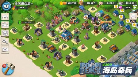 海岛奇兵建筑升级顺序