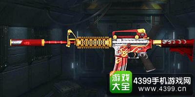 全民枪王巨龙M4A1
