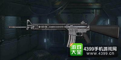 全民枪王M16