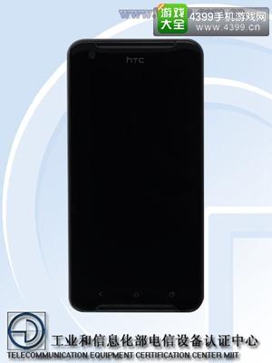 再见四下巴! HTC X9正式亮相工信部