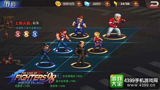 拳皇98终极之战OL图1