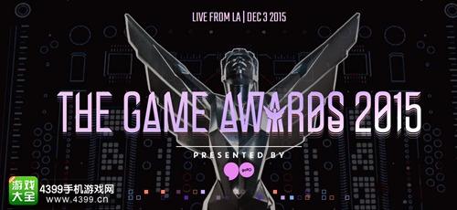 TGA2015年度游戏盛典提名公布 《巫师3》获大量提名