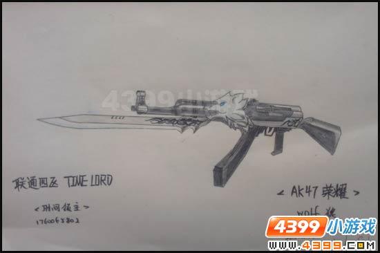 生死狙击手绘—最炫ak荣耀