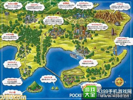口袋妖怪红绿蓝黄将出售3DS版本