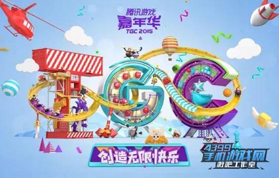 TGC 2015