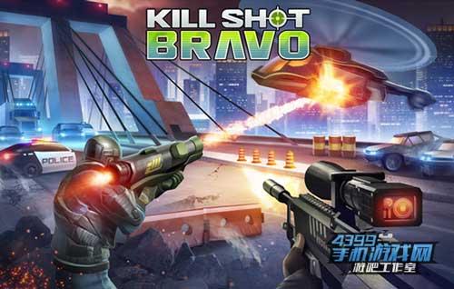 致命枪杀Bravo1