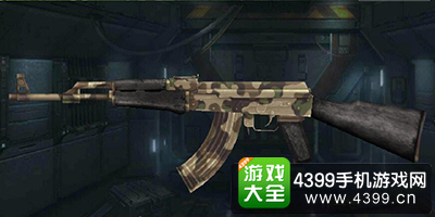 全民枪王AK47-迷彩