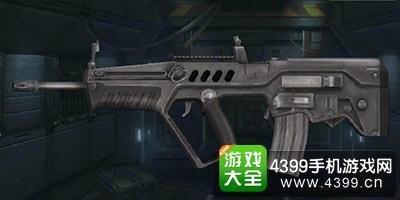 全民枪王TAR21