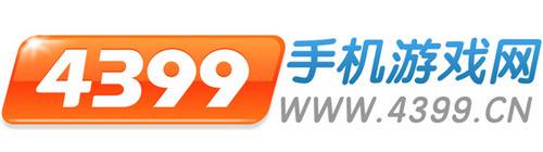 """""""4399手机游戏""""捷报!4399手机游戏网荣膺金翎奖""""最佳游戏新媒体""""大奖"""