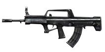 CF手游新手玩家必备 新手值得购买的步枪QBZ95