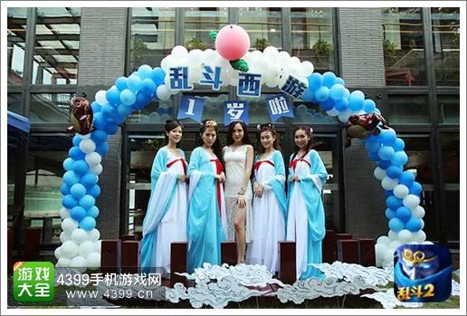 共贺乱斗西游周年庆 网易举办蟠桃盛宴