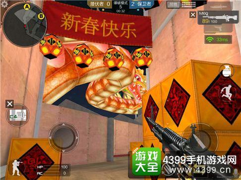 CF手游新年广场地图攻略