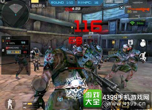 CF手游M249枪械评测