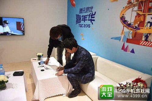 李多亮签名