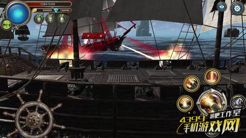 《海盗联盟》
