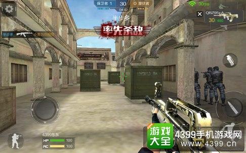 CF手游QBZ95-A
