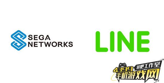 世嘉游戏与line宣布合作 新游戏今冬发布
