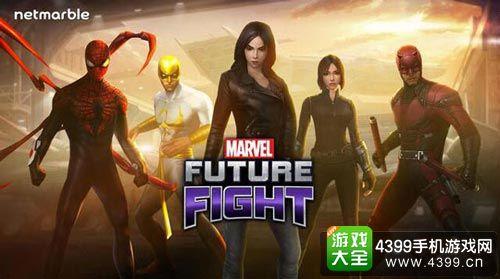漫威:未来之战