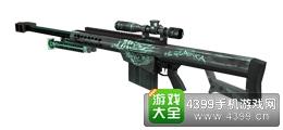 全民枪战2(枪友嘉年华)007特工版M82