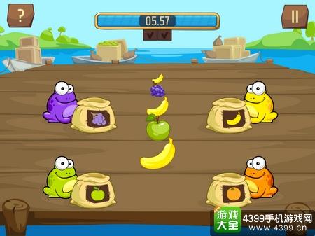 点击青蛙玩法