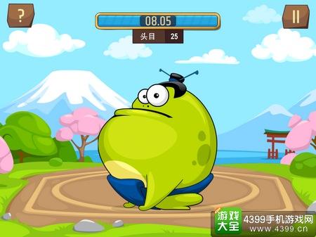 点击青蛙首领青蛙