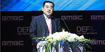 DEF2015 昆山市花桥经济开发区管委会主任杨军发表《昆山有戏》致辞
