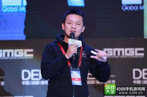 有妖气公司U17.COM的总裁董志凌