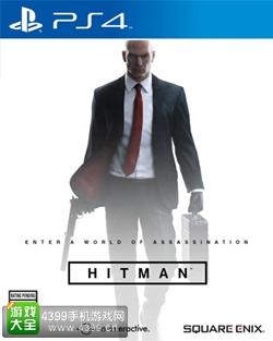 《杀手》最新作封面公开 PS4 X1风格迥异