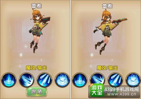 格斗猎人2蕾雅
