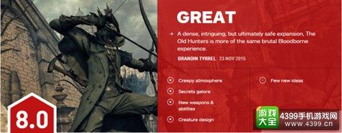 《血源诅咒:老猎人》评分出炉 依旧一片好评
