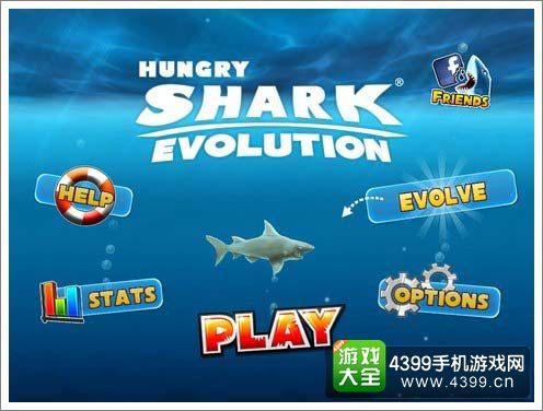畅游海底世界 《饥饿的鲨鱼:进化》评测