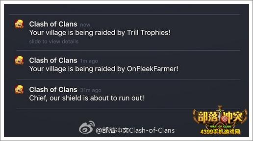 部落冲突更新预告