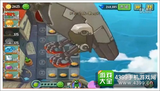 植物大战僵尸2天空之城第25关攻略 僵尸博士超级大鸟