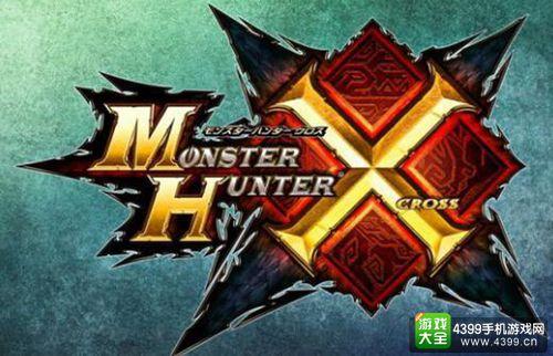 Fami通最新评分公布 MHX领衔4款白金殿堂游戏