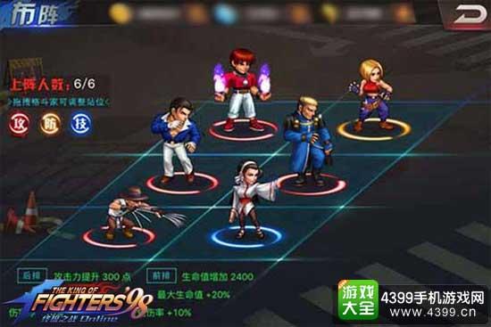 拳皇98终极之战OL图6
