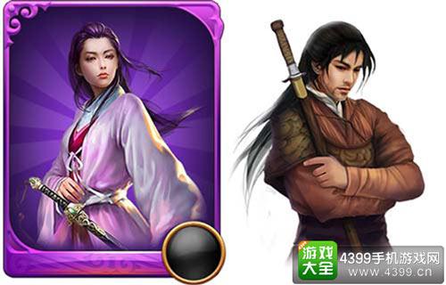 紫霞仙子和至尊宝