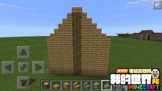我的世界中式建筑设计