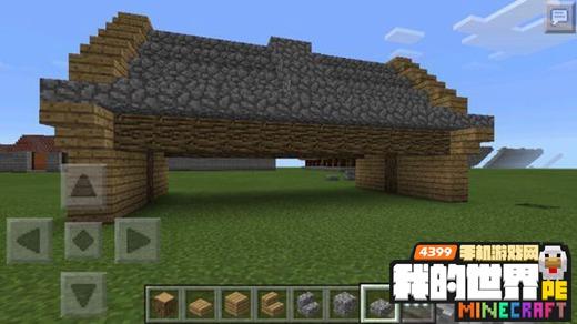 我的世界中式建筑设计 中国风建筑实用教学