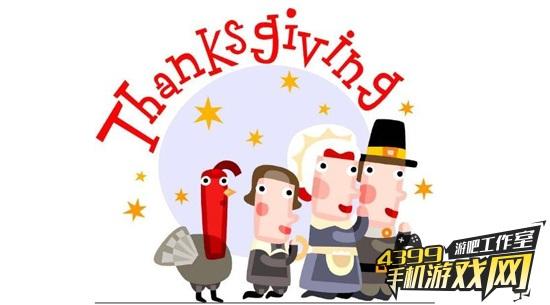感恩节,咱们唠五毛钱的火鸡!