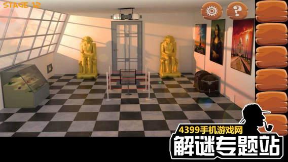 逃出公寓房间系列4攻略大全 全关卡通关图文详解