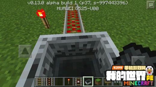 如果你直接把矿车放在充能的激活铁轨上,那么你会发现它在那摇摆(这是pe中激活铁轨唯一的功能:强制让你下车)