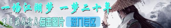 新剑侠情缘手游官网