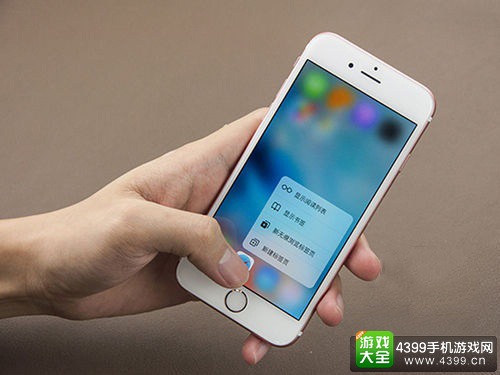 3D Touch 功能