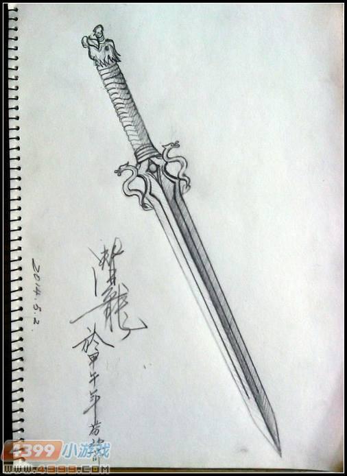 生死狙击玩家手绘—恶龙之剑