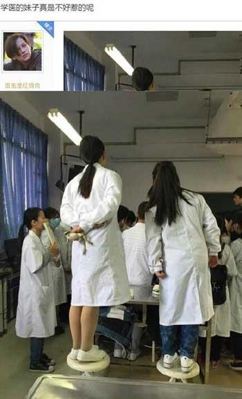医学院的女生