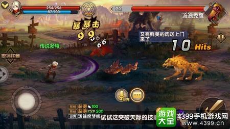 格斗猎人2战斗场景