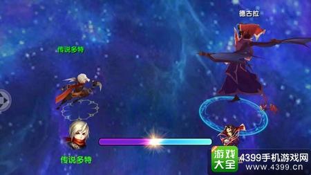 格斗猎人2精神对抗