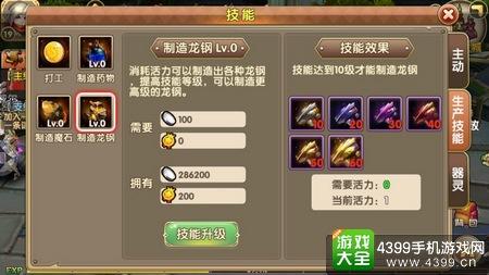 格斗猎人2技能